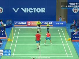 2019全国羽毛球单项锦标赛第三日比赛1