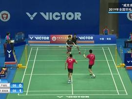 2019全国羽毛球单项锦标赛第三日比赛3