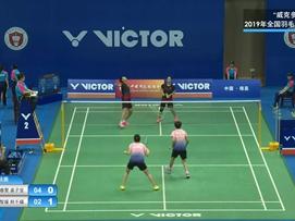 2019全国羽毛球单项锦标赛第三日比赛5