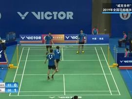 2019全国羽毛球单项锦标赛第五日比赛2