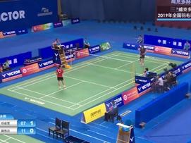 2019年全国羽毛球单项锦标赛半决赛-上海vs湖南