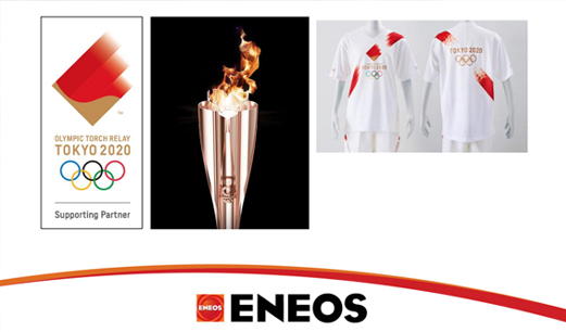 JXTG日本石油能源公司成为东京奥运会火炬接力合作伙伴