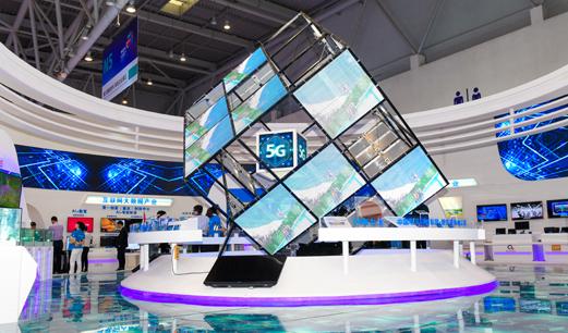 5G时代来临 物聯網爲智慧場館再升級打開通道