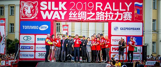 2019絲綢之路拉力賽正式發車 中國車隊期待全面爆發