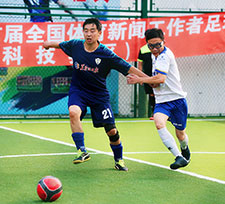 全国体育新闻工作者足球联赛(黑龙江赛区)激战图集