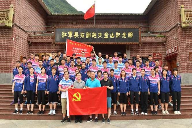 中国共产党建党98周年 国羽进行爱国主义教育