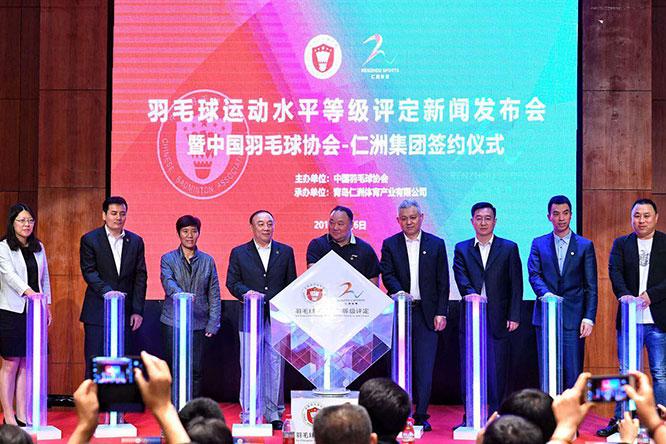 中國羽協全面試行運動水平等級評定標準