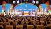 四川省第一届智力运动会在遂宁开幕