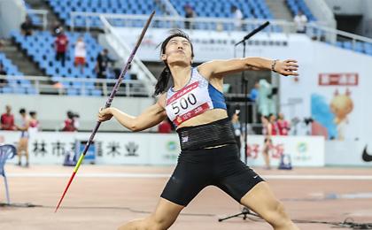 全國田徑錦标賽圓滿落幕 呂會會刷新亞洲紀錄