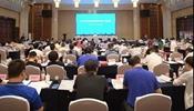 2019年浙江省体育宣传工作会议在嘉兴嘉善召开
