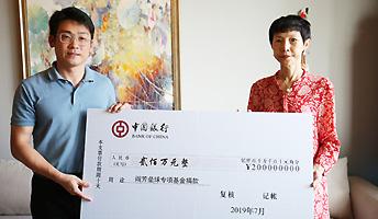 """""""中华全国体育基金会阎芳垒球专项基金""""成立"""