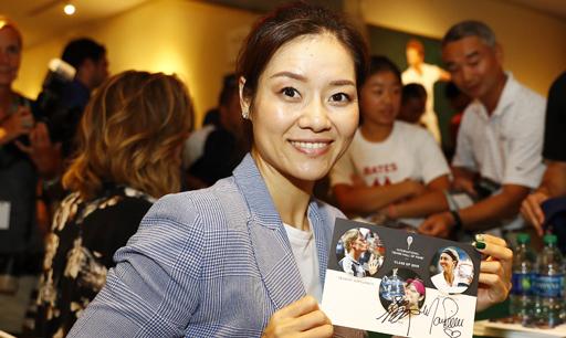 亚洲的殊荣!李娜正式进入国际网球名人堂