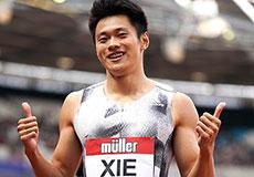 谢震业打破男子200米亚洲纪录
