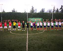 全国体育新闻工作者足球联赛(河南赛区)第二轮激战视频