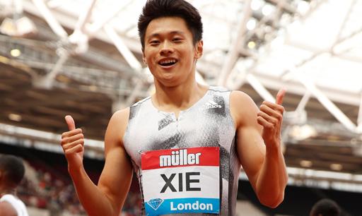 19秒88!谢震业刷新200米亚洲纪录