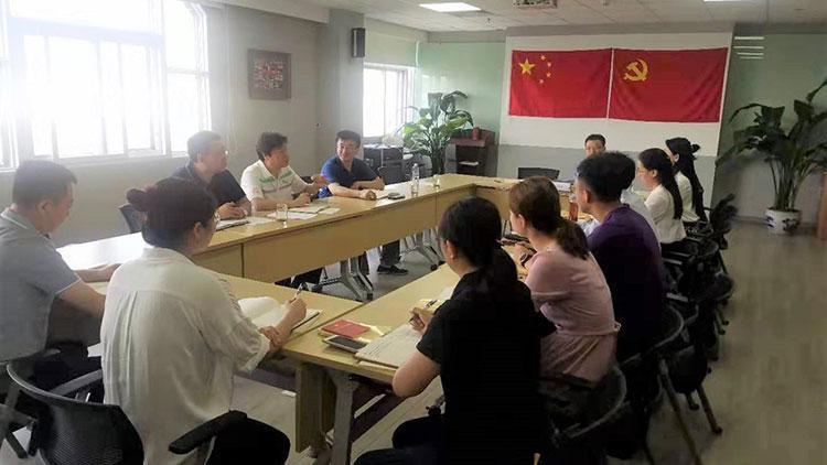 總局機關黨委到跆拳道和空手道聯合黨支部專題調研黨建工作