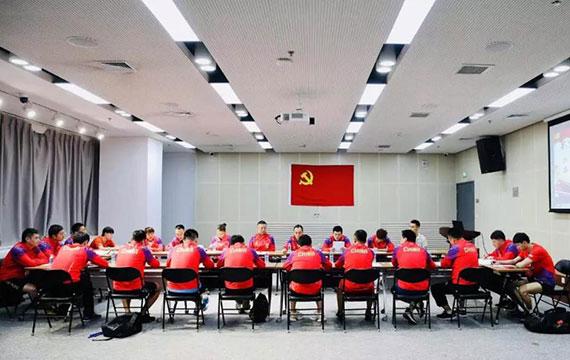 弘揚國球精神 堅持黨建備戰兩促進 國乒舉行主題黨日活動