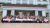 北京市雪上运动协会成立大会暨第一届会员大会成功举办