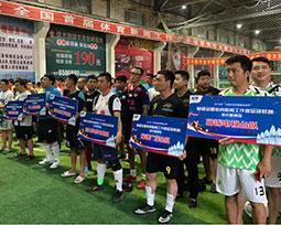 全国体育新闻工作者足球联赛佳木斯文化大楼赛区开战