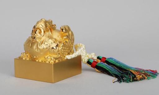 總共7022方!北京冬奧會首款印璽特許商品8月上市