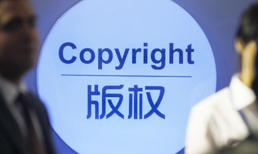 """稀缺,造就""""天价"""" 新运营方如何消化高额版权费"""