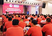中国田径队备战世锦赛动