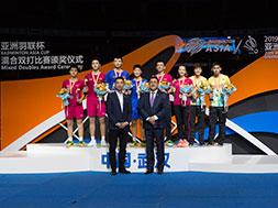 2019年亚洲羽毛球锦标赛精彩集锦