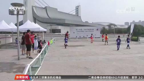 2019全民健身日•体育六艺系列活动在京举办