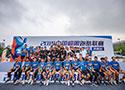 中國極限跑酷聯賽·濟南站盛況