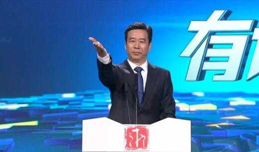 """浙江省体育局局长郑瑶:运动休闲,""""浙"""