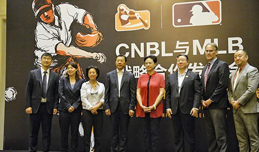 中国棒球职业联盟正式成立 与MLB进行战略合作