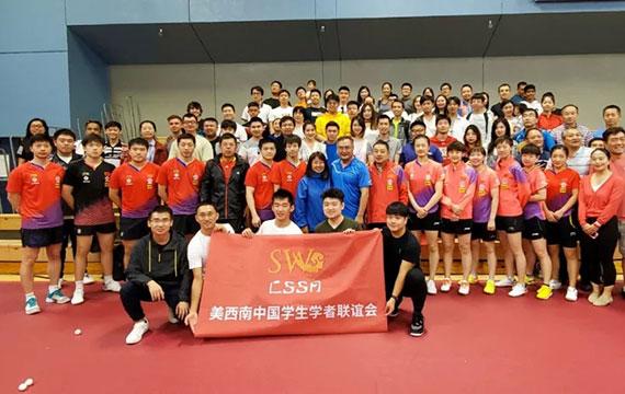 中国驻洛杉矶总领事张平看望在美训练的中国乒乓球队