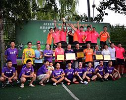 西安媒体足球赛(第四周)颁奖合影