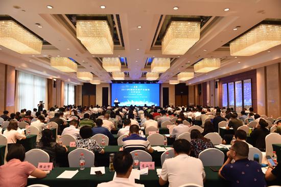 2019年国家体育产业基地工作会议顺利召开