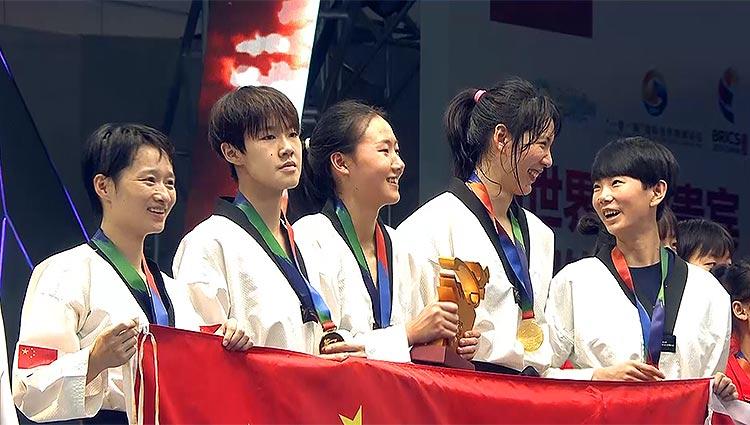 世界跆拳道团体世界杯锦标赛中国队最燃视频