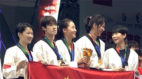 世界跆拳道團體世界杯錦標賽中國隊最燃視頻