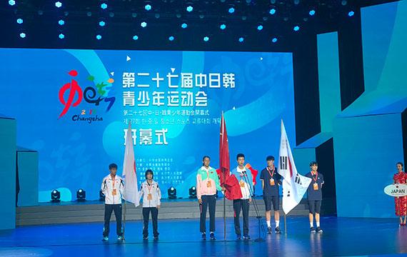青春少年,燃夢未來!中日韓青運會乒乓球賽圓滿落幕