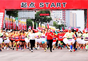 贵阳国际马拉松生态领跑