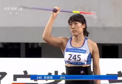 世锦赛选拔赛吕会会再破亚洲纪录