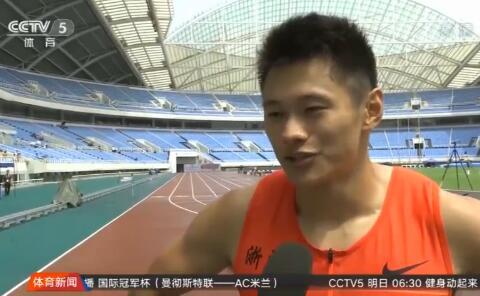 2019年田径世锦赛选拔赛今日收官