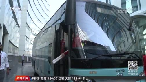 中国田径队抵达多哈全力备战亚锦赛