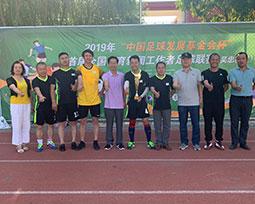 全国体育新闻工作者足球联赛(吴忠赛区)队伍图集