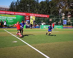 全国体育新闻工作者联赛绥化赛区精彩瞬间