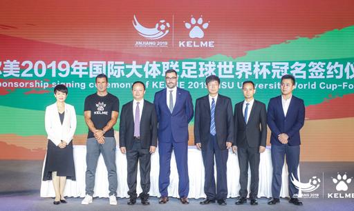 卡尔美冠名赞助国际大体联足球世界杯 菲戈代言
