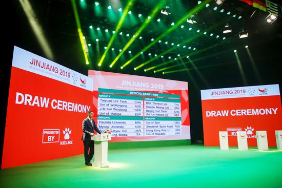 卡爾美2019年國際大體聯足球世界杯進入倒計時