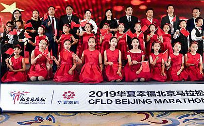 北京马拉松11月3日鸣枪 抽签结果10月上旬将公布