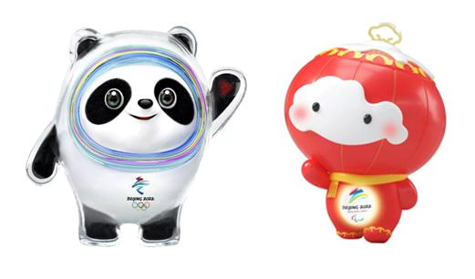 韩正出席北京冬奥会和冬