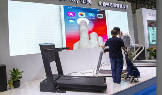 科技创新助力千赢国际app强国建设——《千赢国际app强国建设纲要》解读