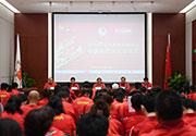 中国田径队出征国际田联第17届世界田径锦标赛
