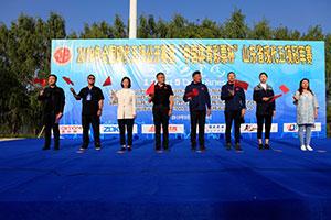 全国现代五项公开赛淄博举行